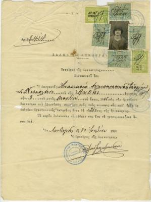 Certificate, Birth