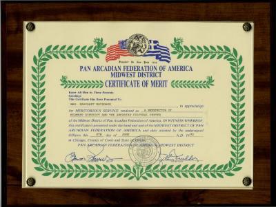 Certificate, Award
