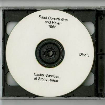 Disc, Compact